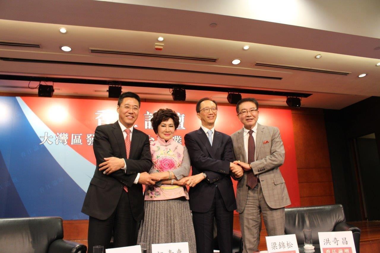 香 江 論 壇 - 大灣區發展對港台企業界的機遇